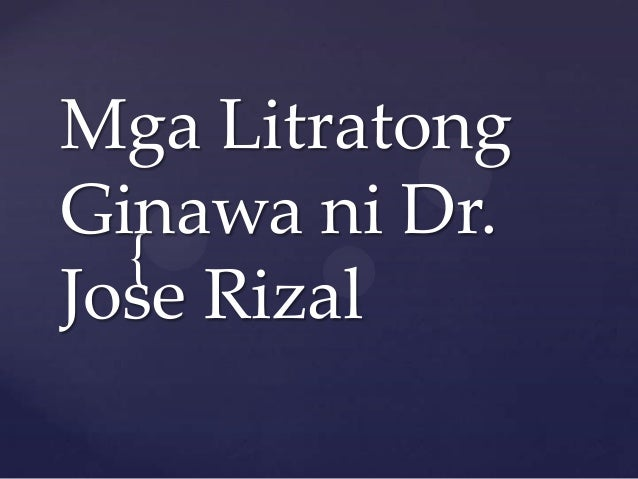 a letter to his mother by dr jose rizal Dr jose p rizal, a philippine national born on june 19, 1861, died before a firing squad on december 30, 1896 thus came to an inglorious end the life of a remarkable man and mason.
