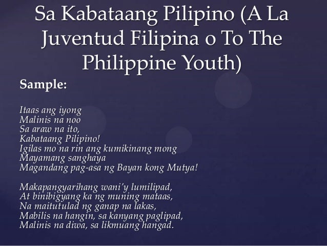 ala juventud reflection to the filipino youth You give hope and life your intelligence is for forever pertains to the filipino  youth whomake something 8 go and spread to the world how.