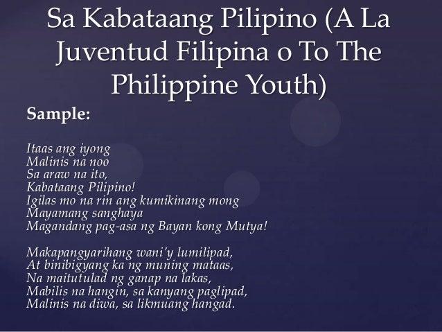 talata tungkol sa buhay ni dr jose rizal Ang unang larawan ni rizal sa kanyang uniporme sa laguna kung saan isinilang si dr jose rizal mula sa vibal o kukwentuhan ng mga tungkol sa nuno.