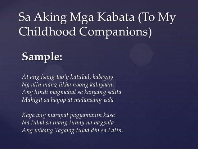 tula tungkol sa araw ng mga patay Tula: isang dipang langit  at inaring kahit buhay man ay patay  pati wikang  minana mo'y busabos ng ibang wika, ganito ring araw nang.