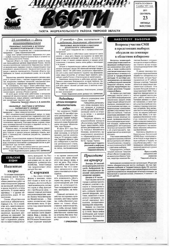 Gazeta16