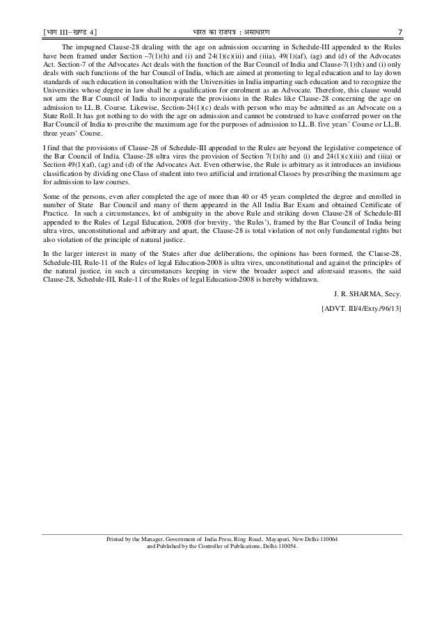 Gazette Notification On Enrollment