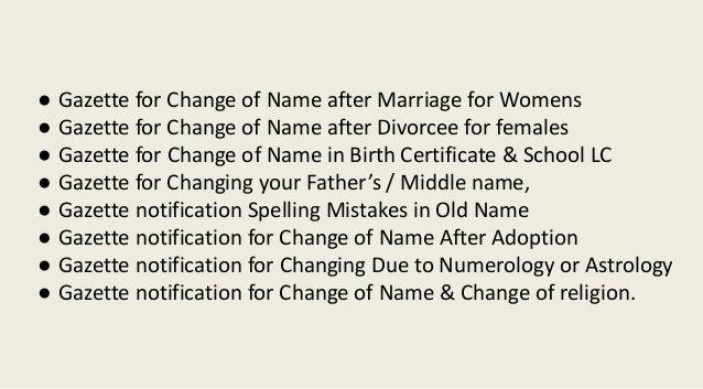 Apply online for name change in Aurangabad Gazette | View Gazette Con…