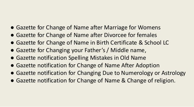Apply online for name change in pune gazette view gazette consultan 3 yelopaper Image collections