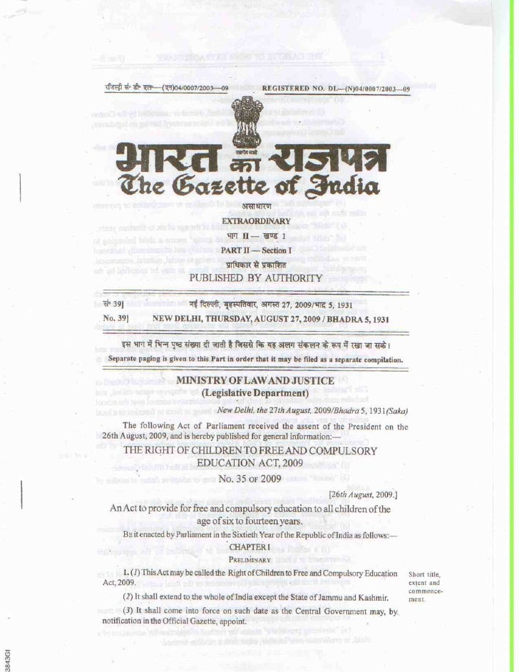 Gazette right to_education_bill_2009