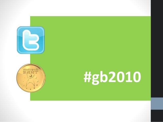 #gb2010