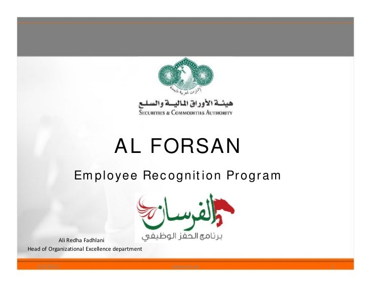 AL FORSAN                 Employee Recognition Program            Ali Redha FadhlaniHead of Organizational Excellence depa...