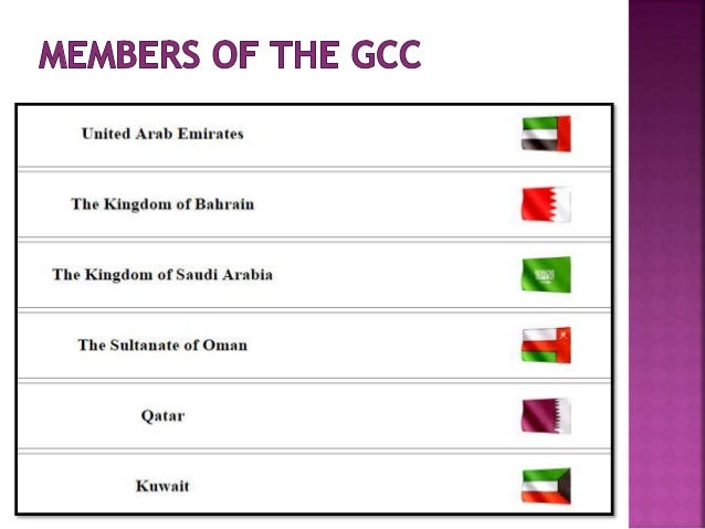 a study of the gulf cooperation council or gcc Gulf cooperation council (gcc), political and economic alliance of six middle  eastern  the gcc was established in riyadh, saudia arabia, in may 1981.