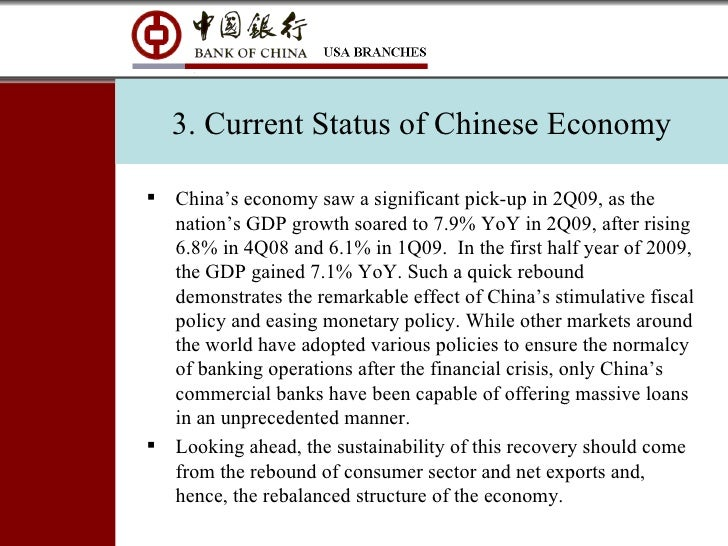 Chinas fiscal and monetary policy