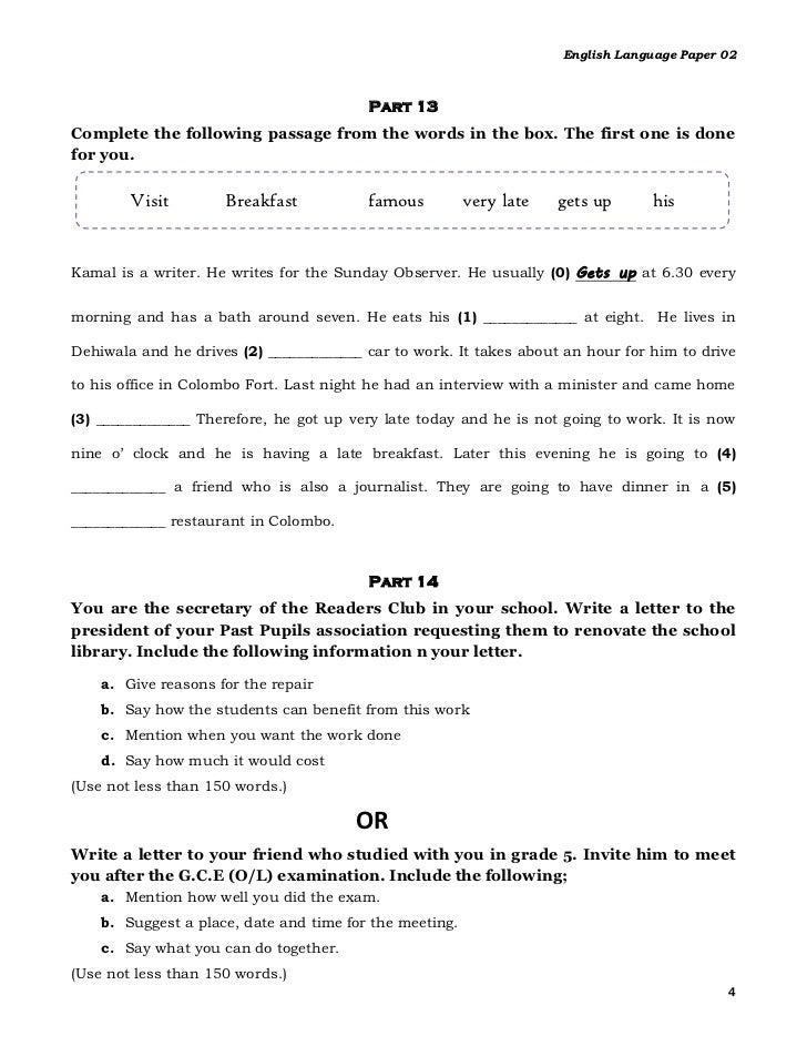 2009 a level gp essay questions Essay questions and selected answers february 2009  facts do  not indicate lucy's experience or skill level or what type of matters she normally   gp in order to devote all of si's capital to its comedy clubs.