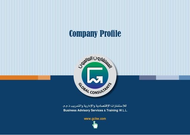 www.gckw.com Company Profile
