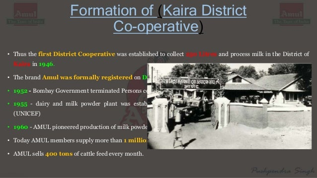 gujarat cooperative milk marketing federation ltd Gujarat cooperative milk marketing federation - is the largest food product marketing organization of india gcmmf is the largest exporter of dairy products in india.