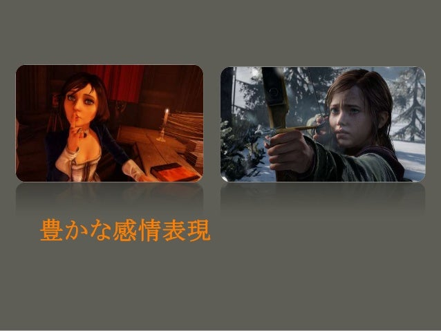 your name 豊かな感情表現