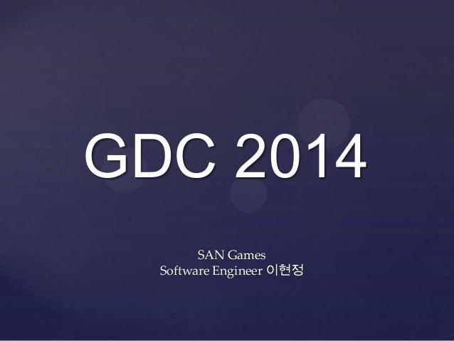 GDC 2014 SAN Games Software Engineer 이현정