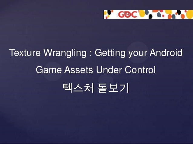 Texture Wrangling : Getting your Android Game Assets Under Control 텍스처 돌보기