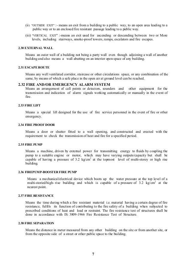 Ozone layer essay in english