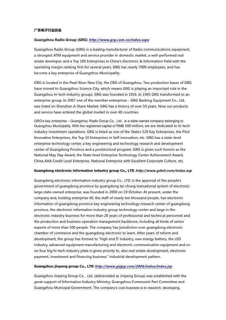 广东电子行业协会Guangzhou Radio Group (GRG) http://www.grg.com.cn/index.aspxGuangzhou Radio Group (GRG) is a leading manufacturer ...