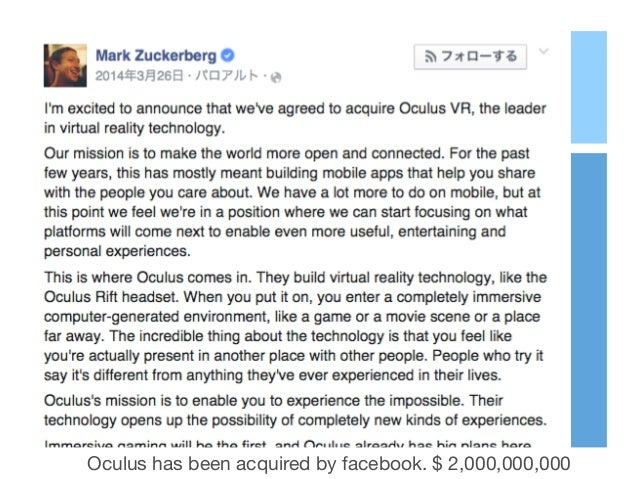 Oculus has been acquired by facebook. $ 2,000,000,000
