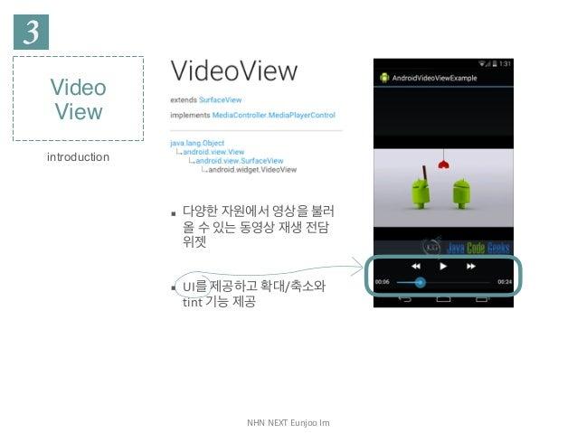안드로이드 MediaPlayer & VideoView