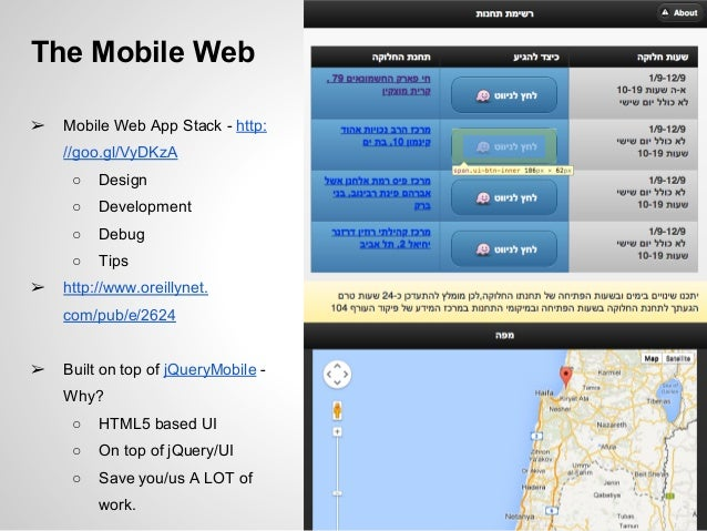 Google web to mobile