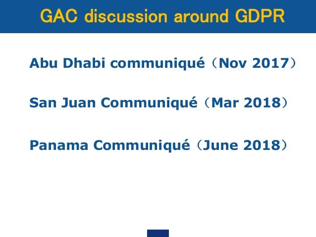 GDPR Discussions with ICANN and GAC