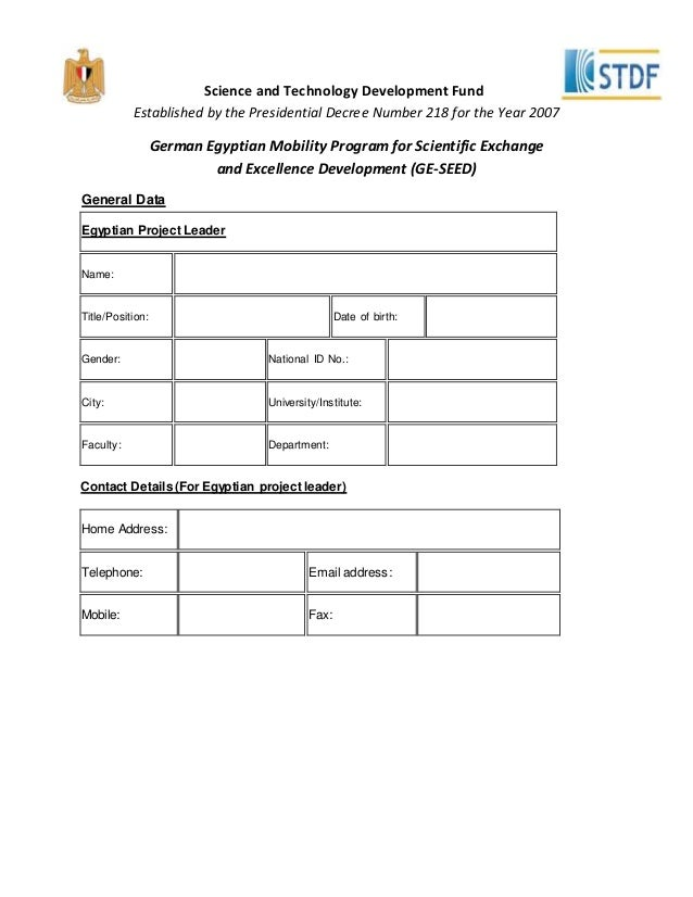 Ge seed application-form