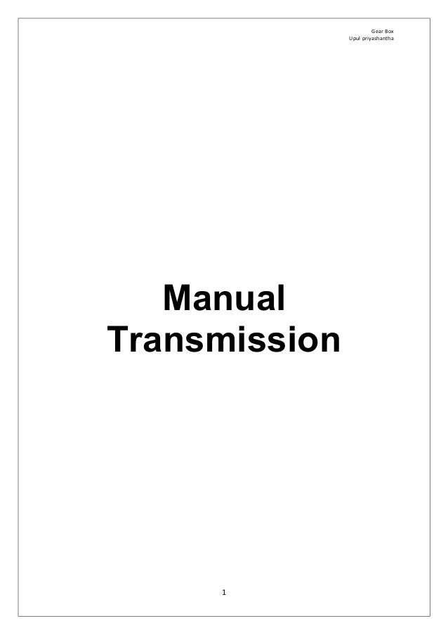 automobile Gear box how it works sinhala