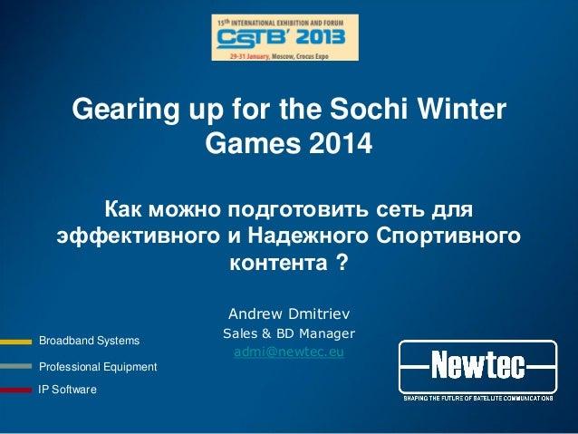 Gearing up for the Sochi Winter               Games 2014      Как можно подготовить сеть для   эффективного и Надежного Сп...