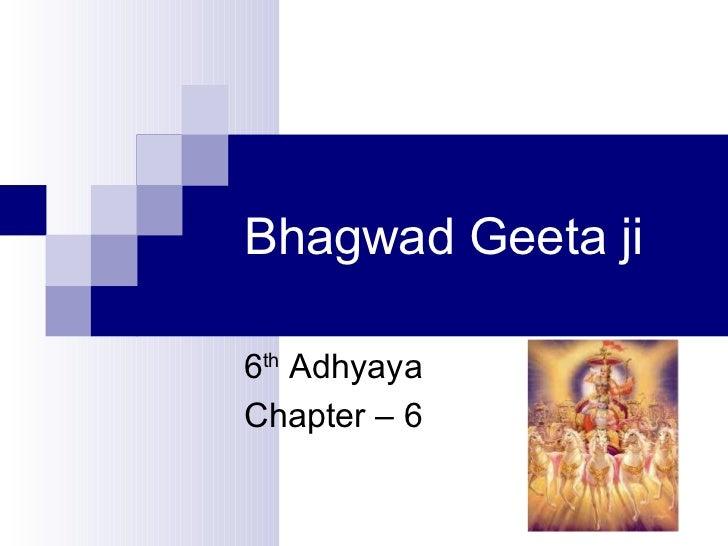 Bhagwad Geeta ji 6 th  Adhyaya Chapter – 6