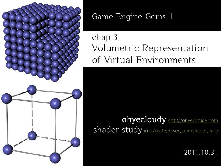 Game Engine Gems 1chap 3.Volumetric Representationof Virtual Environments       ohyecloudy http://ohyecloudy.comshader stu...
