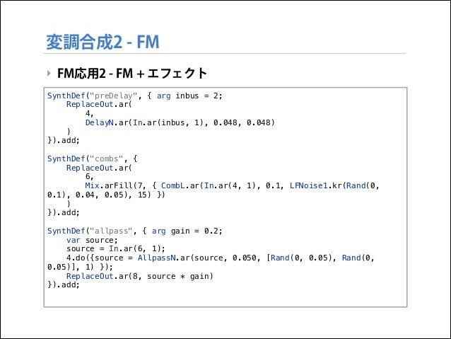 """変調合成2 - FM ‣ FM応用2 - FM + エフェクト SynthDef(""""preDelay"""", { arg inbus = 2; ReplaceOut.ar( 4, DelayN.ar(In.ar(inbus, 1), 0.048, ..."""