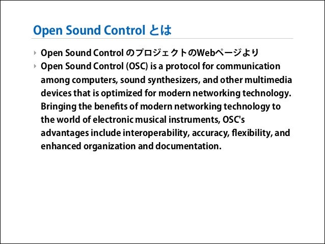 Client Can Download Photos After Payment: Interactive Music II SuperCollider応用