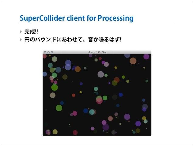 SuperCollider client for Processing ‣ 完成!! ‣ 円のバウンドにあわせて、音が鳴るはず!