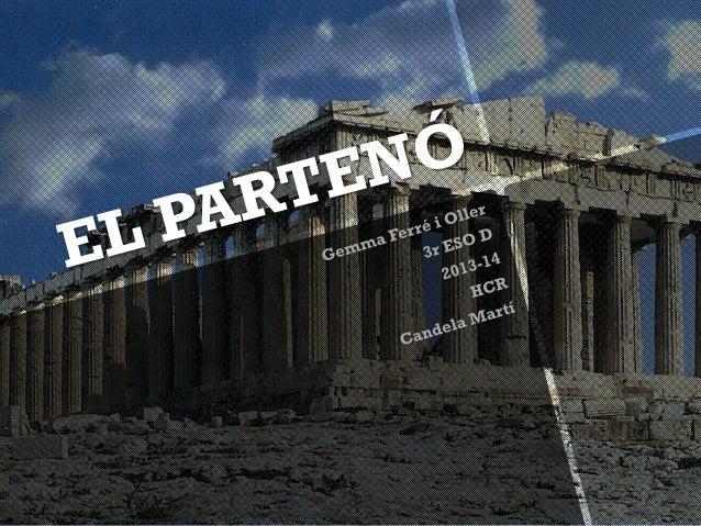 EL PARTENÓ