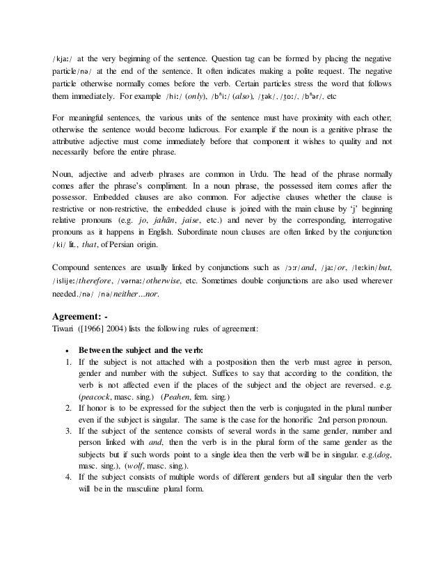Gender system in urdu language for Farcical sentence