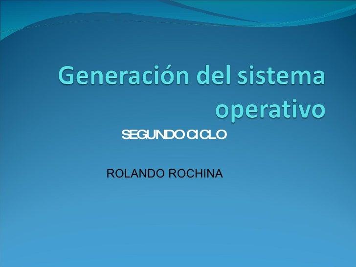SEGUNDO CICLO ROLANDO ROCHINA