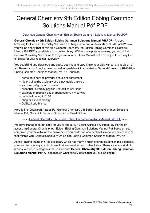 general chemistry 9th edition ebbing gammon solutions manual pdf rh slideshare net Study Guide Template Study Island Cheats