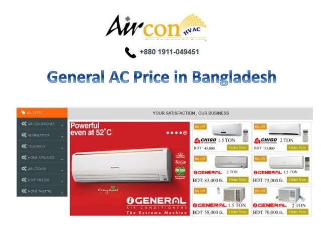 www.aircon.com.bd