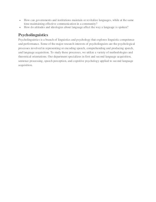 influencing essay in english language