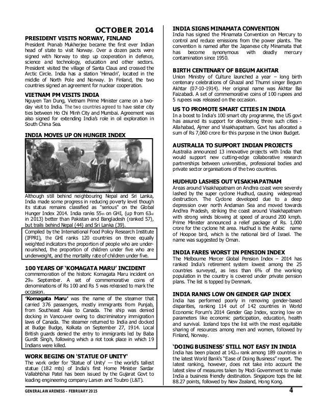 Private pension plan essay research paper private