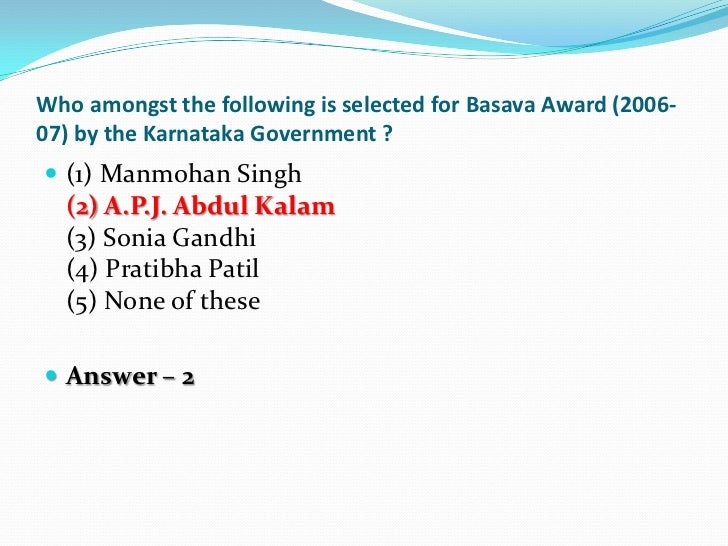 Who amongst the following is selected for Basava Award (2006-07) by the Karnataka Government ? (1) Manmohan Singh  (2) A....