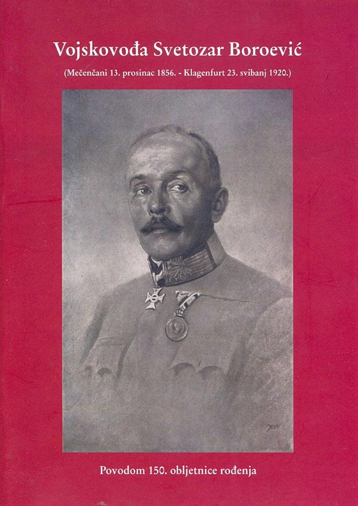 Hrvatski vojskovođa General Boroevic