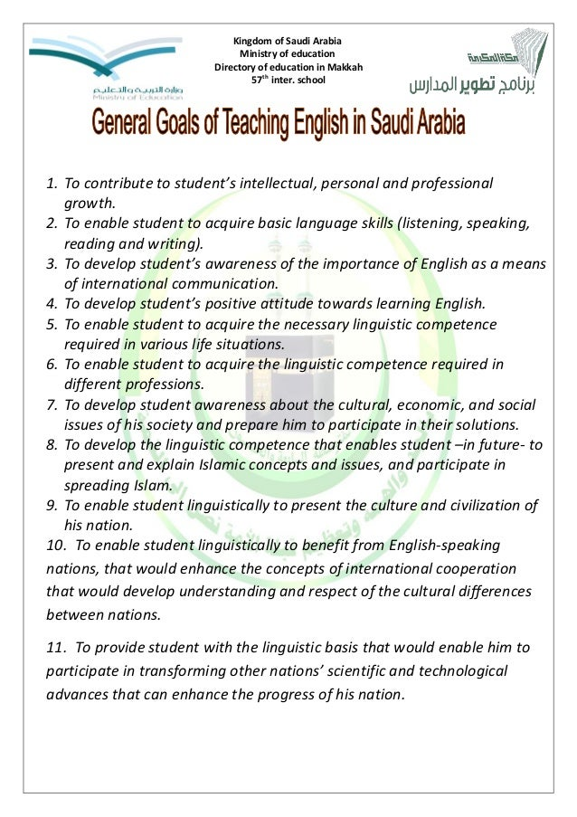 General goals for teaching english in saudi arabia pdf