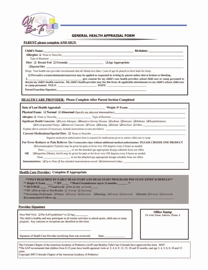Health Appraisal Form