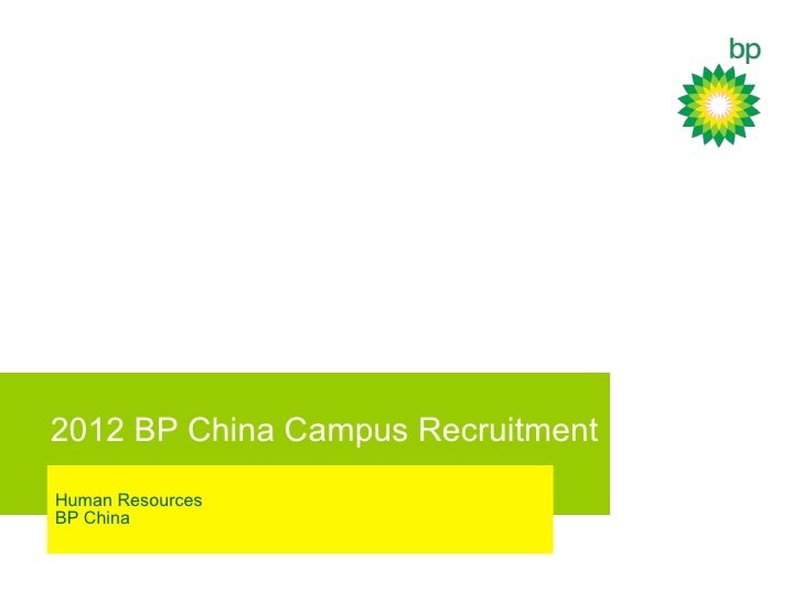2012 BP China Campus Recruitment   Human Resources  BP China
