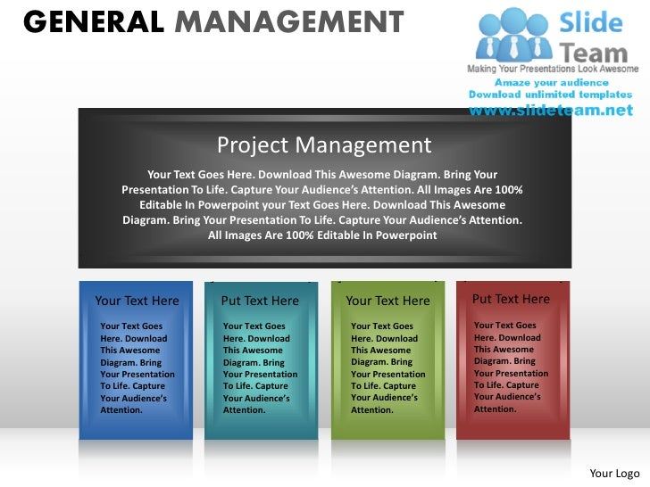 general management powerpoint presentation slides ppt templates, Powerpoint templates