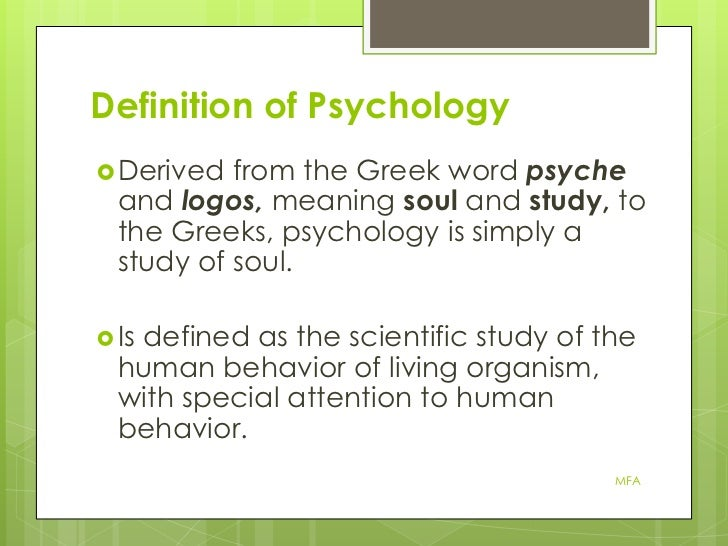 What do psychologists mean by theory