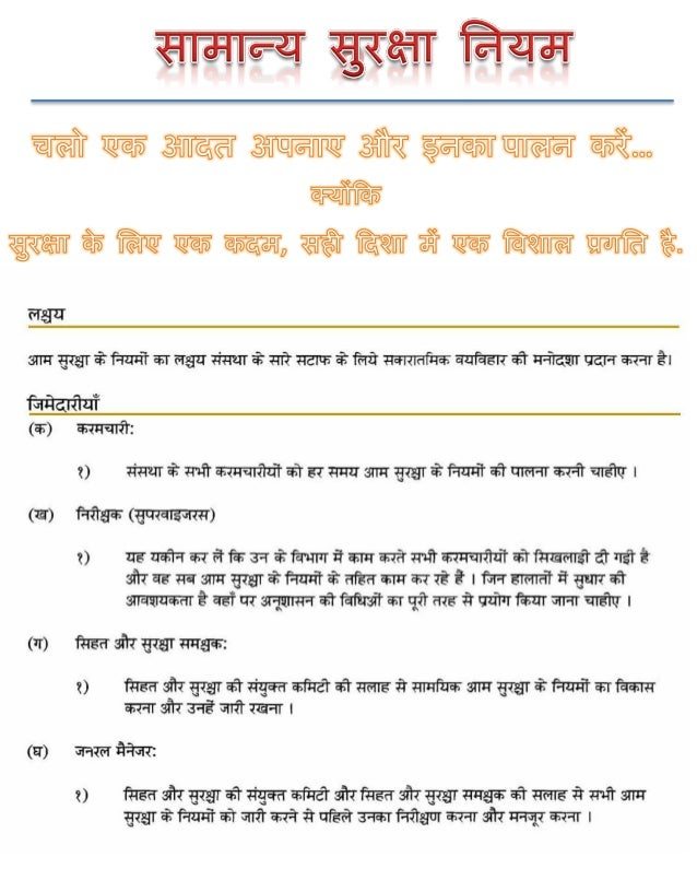 essay on how i spent my summer vacation in marathi language custom writing also means setting a price according to the order s urgency and complexity level an essay writing service that refers to itself as