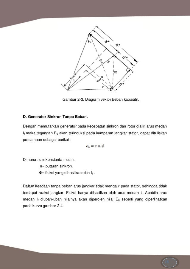 the cougar physiology essay Biology lesson plans: physiology,  cougar facts: lesson for kids  peacock facts: lesson for kids related study materials.