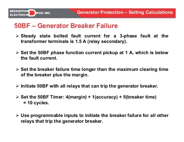 Generator protection calculations settings generator protection setting calculations greentooth Image collections